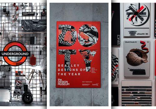 Design Museum Exhibits